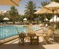 Lire la suite: Hôtel Ras El Ain Tozeur